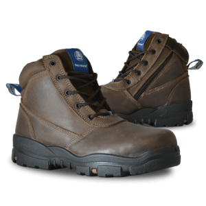 Bata Industrials Horizon Zip Side Safety Boots Brown 756-43960Bata Industrials Horizon Zip Side Safety Boots Brown 756-43960-0